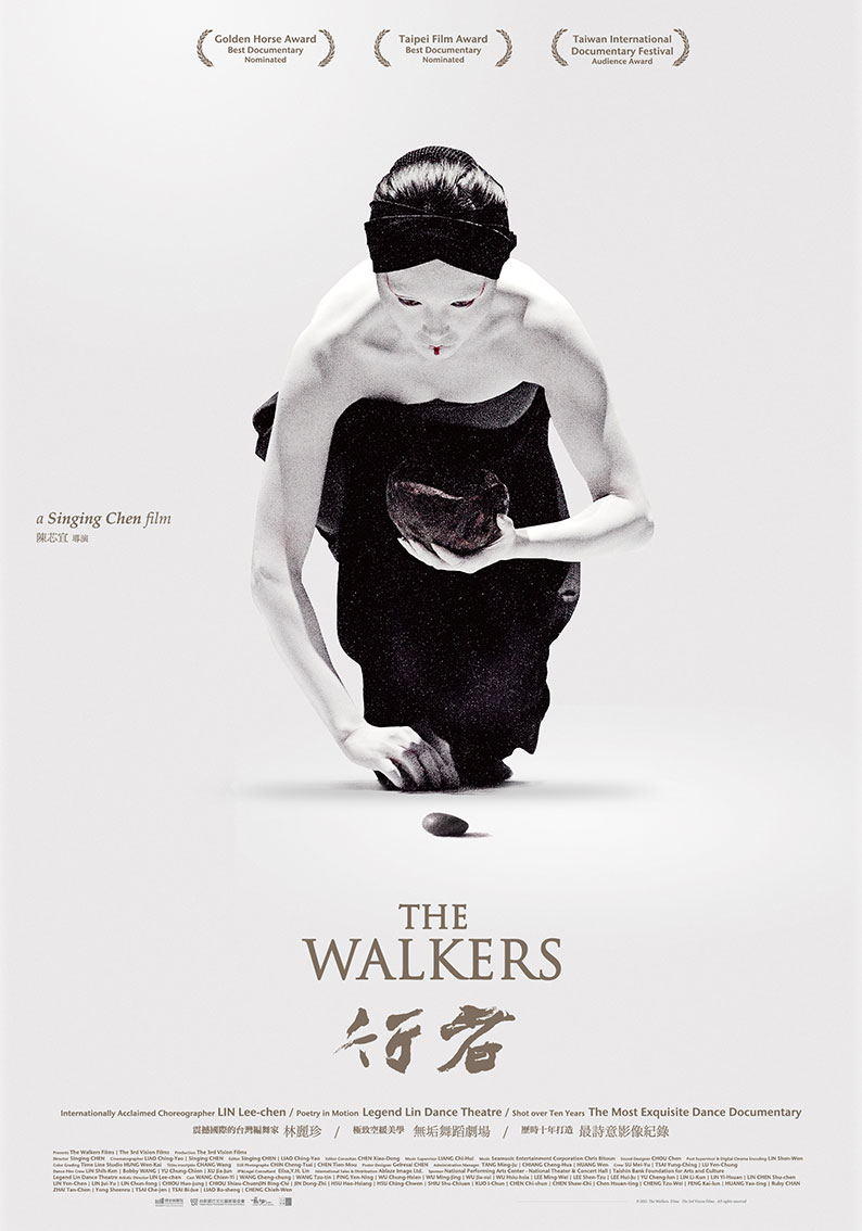 TAIWANfest Film The Walkers